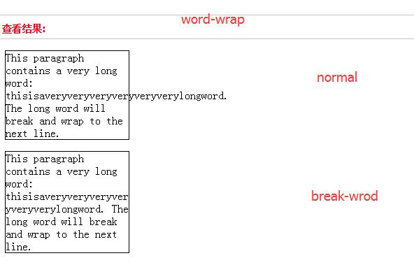 word-wrap.png-8.7kB